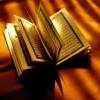 Apabila Quran dilihat sebagai kalam Allah
