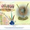 Surah al-Alaq: Penyelesaian masalah yang silih berganti