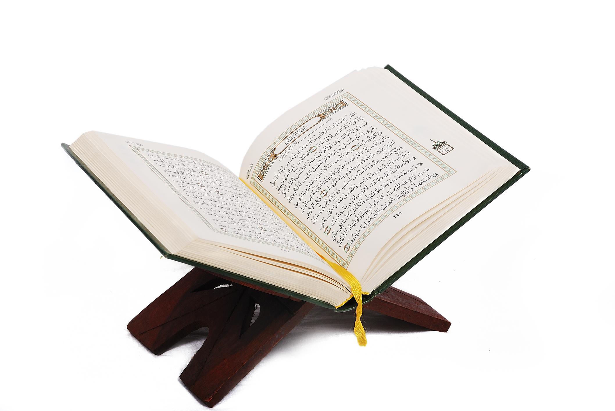 Quranku Berfungsi