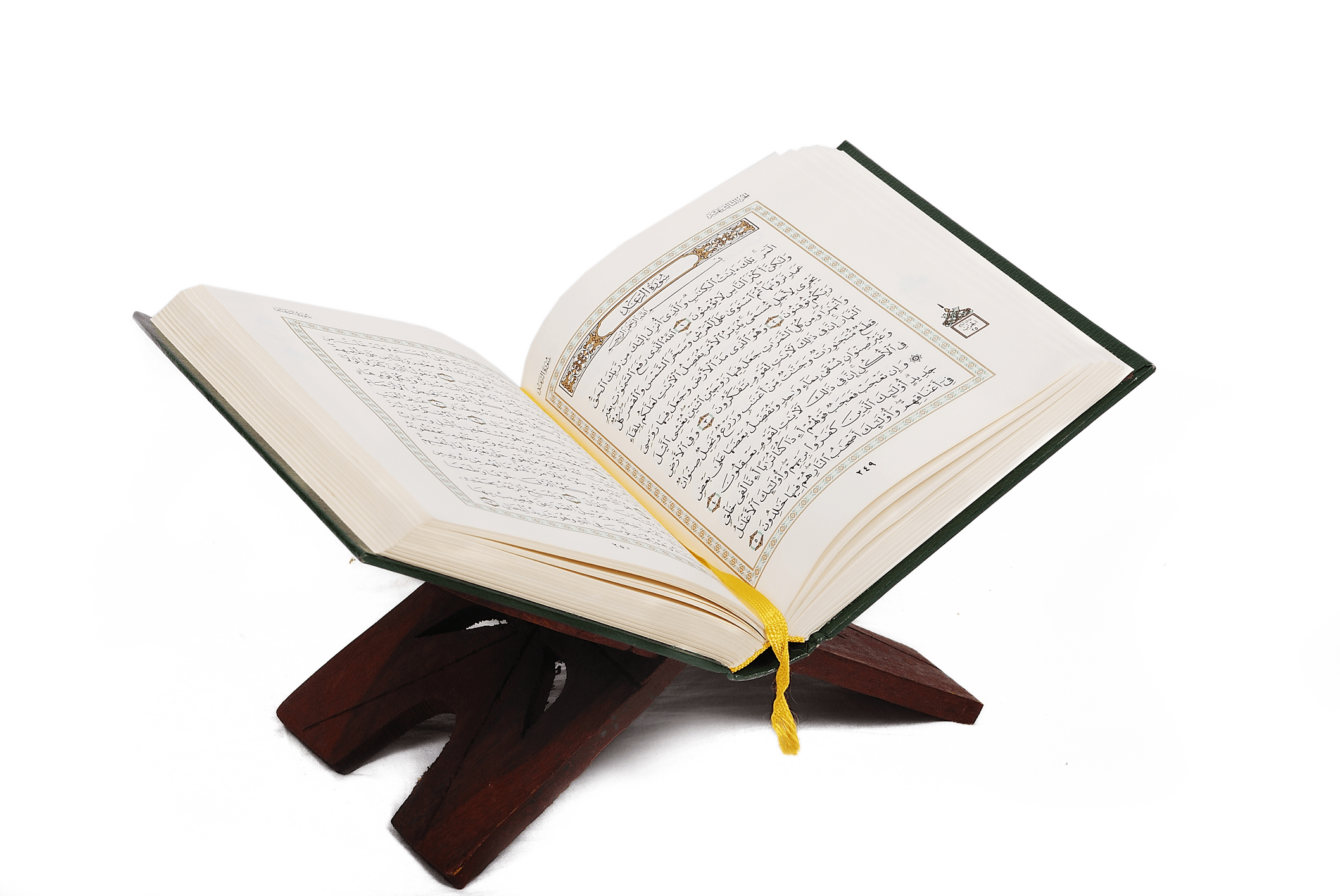 Iltifat dalam Quran