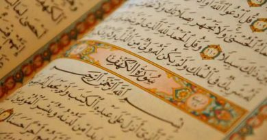 Dengar – baca – tadabbur – tafsir – amal Quran. Mana dulu?